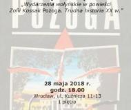 2018.05.28_Wojciech Kempa